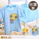 台灣製兒童夏季純棉短袖居家套裝(藍.黃) 男女童裝 魔法Baby