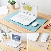 雙色桌墊 雙色 辦公室桌墊 (皮質 雙色 加大桌墊) 3色可選雙色桌墊-粉+綠