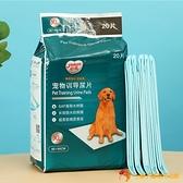 狗狗尿墊尿片寵物用品吸水墊除臭加厚尿布【小獅子】