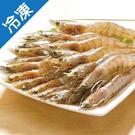 嘉義布袋直銷SPA彈牙爽脆養殖白蝦1盒(250g ±10%/盒)【愛買冷凍】