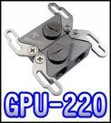 [地瓜球@] Koolance GPU-...