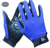 戶外登山手套 全指防滑手套 運動 夏季網眼