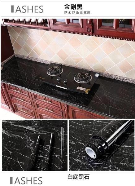 大理石紋自黏傢俱貼 60X100CM 廚房防油貼紙 可客製化