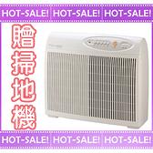 《搭贈$2980掃地機》Opure A2 臻淨 醫療級HEPA空氣清淨機 (台灣製造高品質 / 15-20坪)