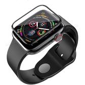 【3D曲面複合保護貼 】Apple Watch Series 3/2 42mm PMMA+PC 複合材料螢幕保護貼/高透纖維強化保護膜-ZW