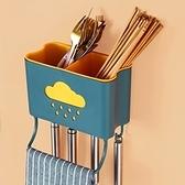 筷籠筷子簍置物架筷子籠收納盒瀝水勺子桶家用廚房壁掛式免打孔筷子筒【母親節禮物】