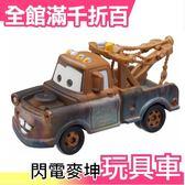 【小福部屋】【拖線】日本 TOMICA 閃電麥坤玩具車 閃電再起 生日禮物【新品上架】