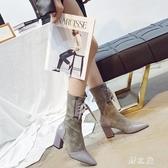 2020韓版中筒彈力靴尖頭拼接襪靴粗跟高跟女靴顯瘦短靴 EY9964 【野之旅】