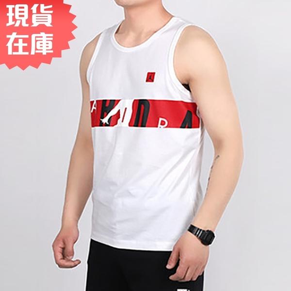 【現貨】NIKE Jordan Air Tank 男裝 背心 休閒 籃球 純棉 喬丹 白【運動世界】CD5651-100