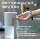 小米 原廠正品 米家自動感應洗手機套裝 自動洗手機 泡沫洗手機 感應式洗手 抑菌 抗菌洗手液