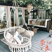 鞦韆 棉繩INS北歐流蘇鞦韆吊椅室內陽臺兒童房裝飾【奈良優品】