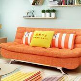沙發床可折疊客廳小戶型簡約現代1.2米沙發床 igo薇薇家飾
