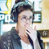現貨-韓國ulzzang文藝復古眼鏡框百搭盲約蔣欣同款金屬框眼鏡復古金絲圓框平光眼鏡16