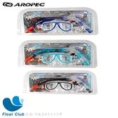 AROPEC 成人款 PVC面鏡+呼吸管組合 - Dolphin 海豚