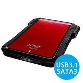 ADATA 威剛 EX500 2.5吋 USB 3.1 硬碟外接盒
