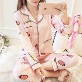 春秋季棉質長袖韓版清新學生甜美家居服套裝