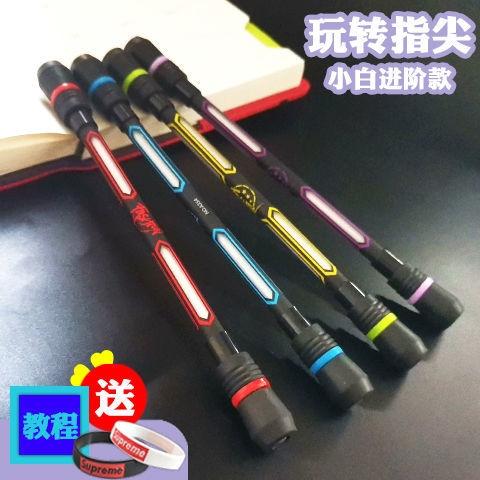 轉轉筆初學者練習專用鋼珠加重抗摔筆桿磨砂可寫字創意黑旋風轉筆