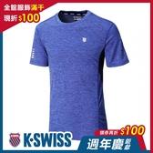 K-SWISS KS W/5 Stripe Tee排汗T恤-男-藍