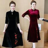中國風洋裝復古改良式旗袍裙 金絲絨大尺碼刺繡大擺洋裝連身裙 快速出貨