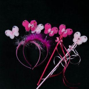 毛絨蝴蝶頭飾+仙女棒