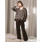 韓版睡衣女春秋季薄款長袖開衫簡約甜美秋冬可外穿純棉家居服套裝 幸福第一站