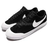 Nike 休閒鞋 SB Blazer Zoom Low XT 黑 白 麂皮 基本款 膠底 黑白 運動鞋 男鞋【PUMP306】 864348-019