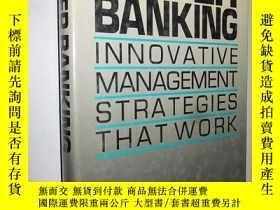 二手書博民逛書店Super罕見Banking: Innovative Manag