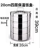 不銹鋼雙層加厚保溫飯盒多層便當飯菜盒食格超大容量飯籃提鍋
