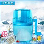 商用碎冰機刨冰機家用小型冰沙機奶茶店雪花冰機冰粥綿綿冰沙冰機中秋節促銷