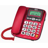 SANLUX 台灣三洋 來電顯示有線電話機 TEL-832 內建受話增音助聽功能