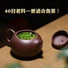 紫砂壺 純全手工紫泥泡茶壺球孔西施壺家用套裝功夫茶具 一木良品