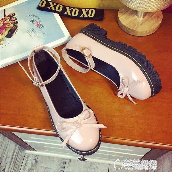 百搭女平底單鞋18日系軟妹洛麗塔lolita鬆糕厚底小皮鞋娃娃鞋圓頭 草莓妞妞