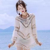沙灘度假鏤空套頭蕾絲衫性感比基尼泳衣罩衫中長款防曬衣女薄外套  伊衫風尚