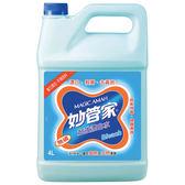 【有影片】妙管家-超強漂白水(加侖桶)4000g