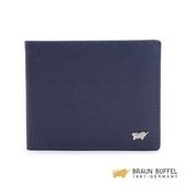 【南紡購物中心】【BRAUN BUFFEL】HOMME-M系列8卡皮夾 -深藍 BF306-313-MAR