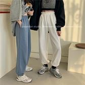 寬管褲 白色高腰運動休閒束腳哈倫褲女秋季闊腿寬鬆顯瘦直筒長褲小腳褲子 韓國時尚週
