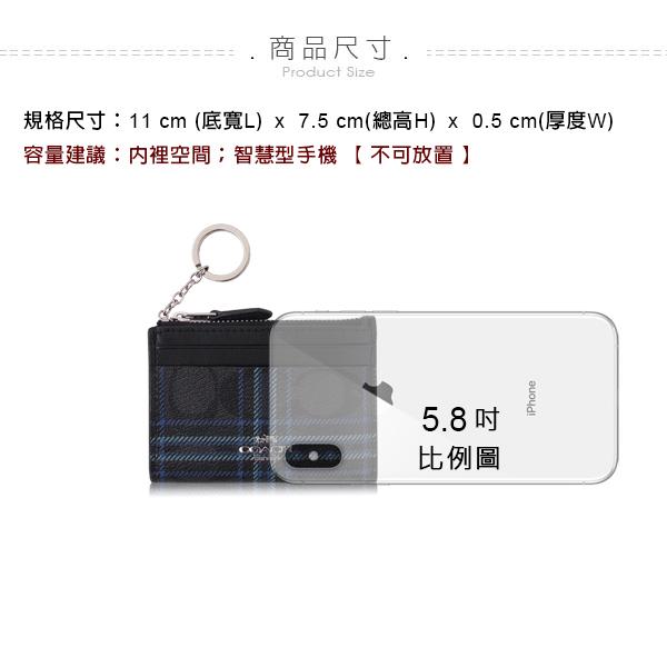 COACH 經典 PVC / 卡夾 / 鑰匙圈 零錢包_黑格紋 87798-PH1 【亞新國際精品】