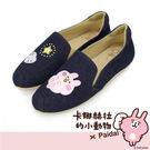 Paidal x 卡娜赫拉的小動物首波聯名系列甜美P助與粉紅兔兔,讓可愛掩沒這世界吧
