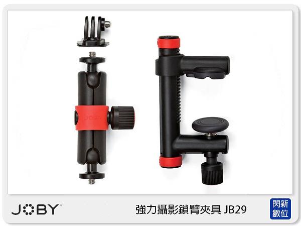 【免運費】JOBY Action Clamp & Locking Arm 強力吸盤 鎖臂 JB29 (公司貨)