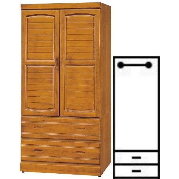衣櫃 衣櫥 HE-232-4 樟木色3×6尺百葉衣櫥【大眾家居舘】