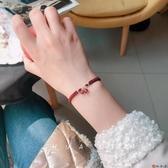 手鏈女招桃花天然草莓晶編繩學生閨蜜可愛【淘夢屋】
