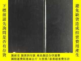 二手書博民逛書店Differential罕見and Integral Calculus. Second edition. Volu