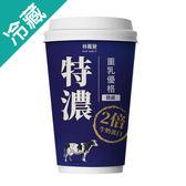 林鳳營特濃重乳優格(微甜)400G【愛買冷藏】