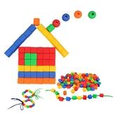 1-2歲3歲兒童玩具積木早教繩子穿珠