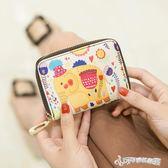 卡包 米印拉錬卡包女式韓國可愛個性迷你超薄風琴卡包多卡位卡片零錢包 Cocoa