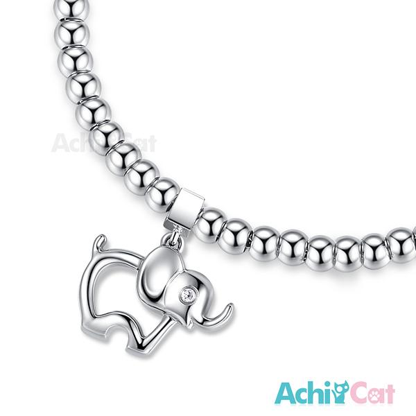 手鍊 AchiCat 圓珠鋼手鍊 珠寶白鋼 點滴情懷 勇敢飛象 送刻字