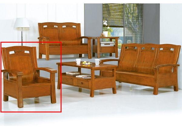 沙發組 KO-11-2 150型1人組椅 (不含大小茶几)【大眾家居舘】