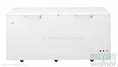 Haier海爾 6尺1 密閉臥式 雙門冷凍櫃 HCF-788H