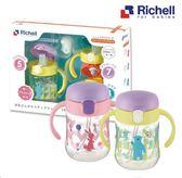 Richell利其爾   LI 三階段水杯禮盒組/練習杯 214503