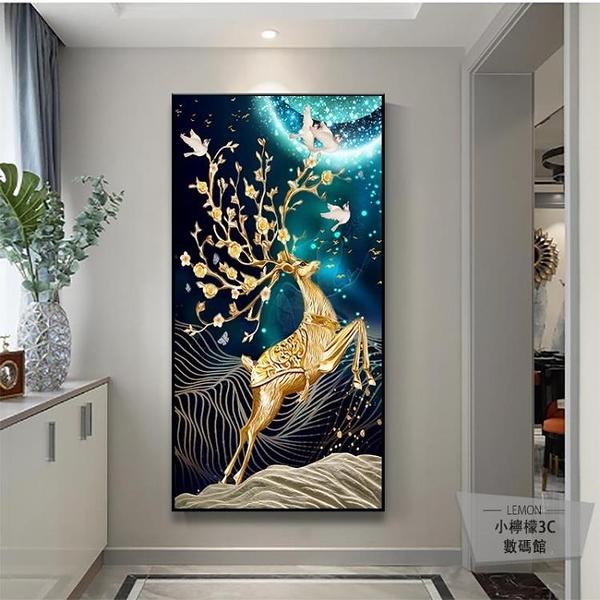玄關裝飾畫樓梯間客廳背景墻面壁畫大氣招財過道掛畫【小檸檬3c】